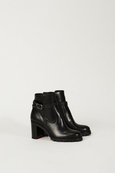 Ankle Boots 'Trapeurdekoi' Schwarz